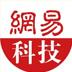 網(wang)易科技